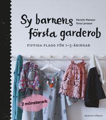 Sy barnens första garderob