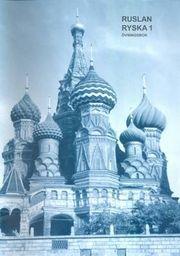 Ruslan Ryska 1, övningsbok