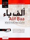 Alif Baa Introduction to Arabic Letters and Sounds incl DVD