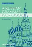 Russian Grammar Workbook