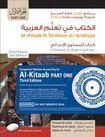 Al-Kitaab fii Tacallum al-cArabiyya+ Website Passcode