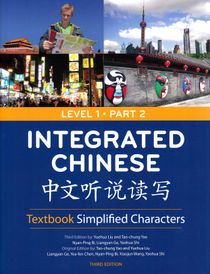 Integrated Chinese Textbook Simplified Characters Level 1 Part 2