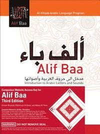 Alif Baa with Companion Website Access Key Bundle With DVD