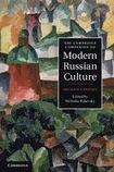 The Cambridge Companion to Modern Russian Culture