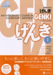 Genki 1 Textbook